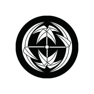 家紋シール 白紋黒地 四つ羽 布タイプ 直径40mm 6枚セット NS4-1642W