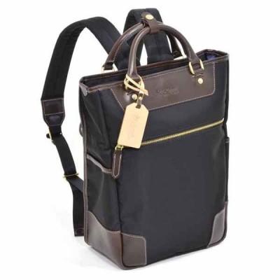 【全商品ポイント10倍】 エンドー鞄 Regale Japone レガーレ ジャポネ 2way トートバッグ リュック Made in JAPAN 日本製 クロ 7-104-BK