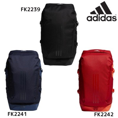 アディダス adidas バックパック BP40 GMB14 バッグパック リュックサック リュック 通勤 通学 部活 fk2241 FK2239