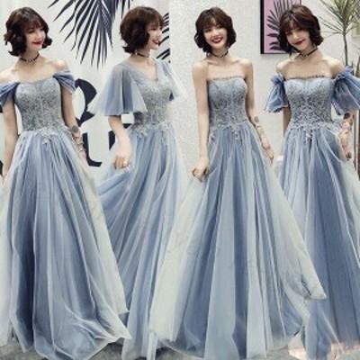 結婚式ドレス ロングドレス ウエディングドレスAライン 二次会 お呼ばれ 卒園式演奏会 服装 ママ おしゃれ カラードレス 大きいサイズ ワ
