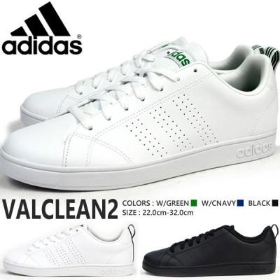 VALCLEAN2 バルクリーン2 FF99251 FF99252 FF99253 アディダス adidas スニーカー メンズ