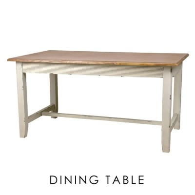 ダイニングテーブル 幅145cm 4人用 おしゃれ 木製 食卓机 白 アンティーク 安い 人気