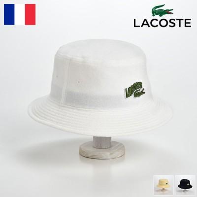 LACOSTE メンズ レディース 帽子 春夏 サファリハット パイルバケットハット L1139