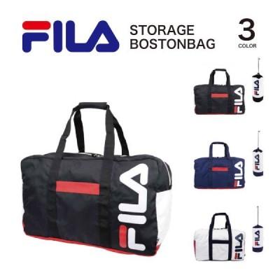 フィラ メンズ レディース ボストンバッグ ダッフルバッグ 折りたたみ 収納 ロゴ 部活 遠征 合宿 旅行 FL-0016