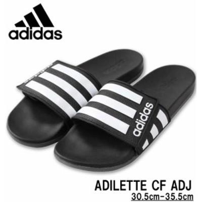 大きいサイズ adidas(アディダス) サンダル(ADILETTE CF ADJ) コアブラック 30.5cm 31.5cm 32.5cm 34.5cm 35.5cm/1240-0270-2-39