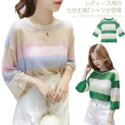 Tシャツ 七分丈袖 レディース 薄手 ニット ブラウス 透明 ゆったり 色切り替え 七分丈袖Tシャツ 女性用 トップス カットソー