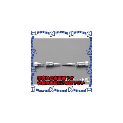 【代引不可】【個人宅配送不可】ESCO(エスコ) 8-9mm 溶接器用カプラーセット(酸素用) EA300BB-10 [ESC006651]
