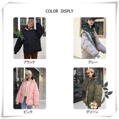 ショートコートレディース大きいサイズ厚手暖かいアウター防風防寒オシャレ可愛いカジュアル暖かい冬服