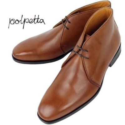 ポルペッタ POLPETTA メンズ チャッカブーツ CL-CHUKKER (ブラウン)