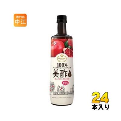 CJジャパン プティチェル美酢(ミチョ) ざくろ 900ml ボトル 24本 (12本入×2 まとめ買い)