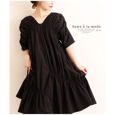 【サワアラモード】 シャーリングデザインが素敵なワンピース レディース ブラック F Sawa a la mode