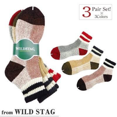 WILD STAG ワイルドスタッグ3Pソックス靴下 ラインアンクル丈ソックス 1802  3Pソックス