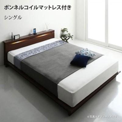 ベッドフレーム ベッド シングル マットレス付き 家族で一緒に過ごす棚 ライト コンセント付きファミリーローベッド ボンネルコイルマッ