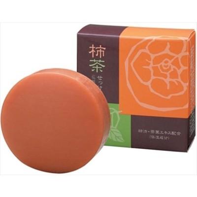 柿茶石けん 80g 【 ちのしお社 】 【 石鹸 】