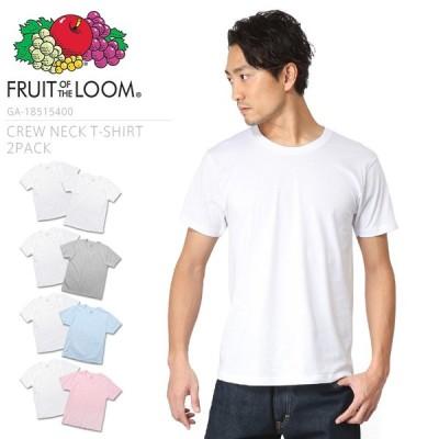 FRUIT OF THE LOOM フルーツオブザルーム GA-18515400 クルーネック パックTシャツ 2PIECE 2枚組 メンズ カットソー 無地 インナー 肌着 ブランド