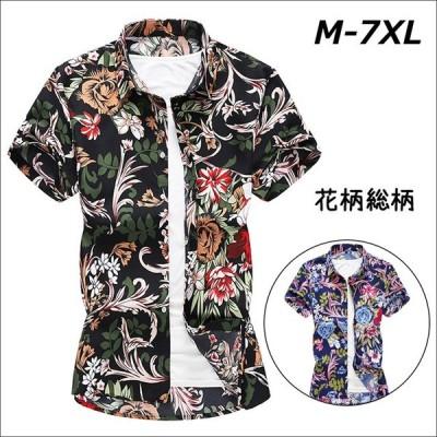 メンズ 半袖シャツ カジュアルシャツ アロハシャツ シャツ 男性 半袖 花柄 折襟 大きいサイズ リゾート お兄系 2020 夏