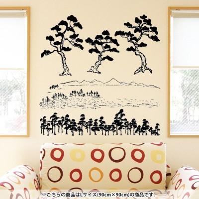ウォールステッカー 飾り 90×90cm シール式 装飾 おしゃれ 壁紙 はがせる 剥がせる カッティングシート wall sticke  木 和 絵 013227