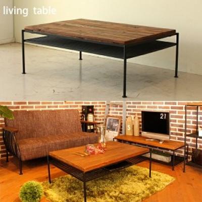 古さが新しさ♪ 古木調 センターテーブル 【送料無料】  ローテーブル レトロ 激安 アイアン 棚付き リビングテーブル 木製 安い おしゃ