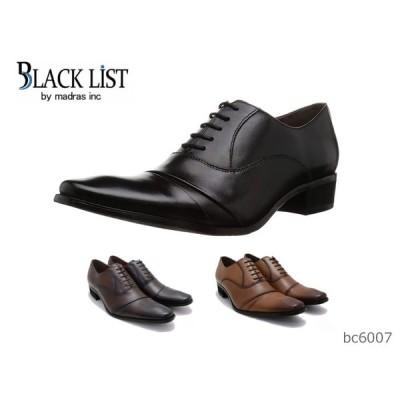 マドラス ブラックリスト BC6007 メンズ ビジネスシューズ madras BLACK LIST 靴