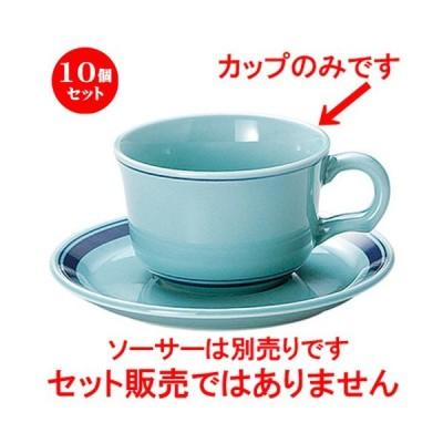 10個セット☆ コーヒー ☆カントリーサイド オーシャンブルー ティーカップ [ L 11.8 x S 9.5 x H 6.1cm ] 【 飲食店 レストラン 洋食器 業務用 】