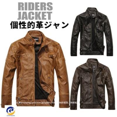 革ジャン レザージャケット メンズ 裏起毛 フライトジャケット バイク  PUライダースジャケット カジュアル レザーコート 大きいサイズあり 本革調