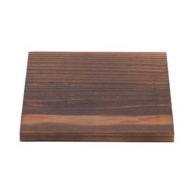 和食器 ヌ728-217 [木]12cm焼杉敷板