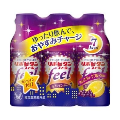 【医薬部外品】リポビタンフィール 100mlx3