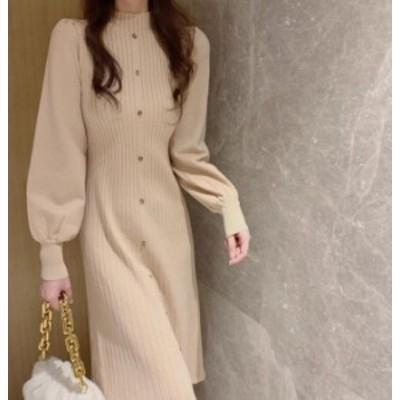 ニットワンピース レディース ロング 韓国 ファッション パフスリーブ フレア 長袖 大人可愛い フェミニン きれいめ 上品 春 新作