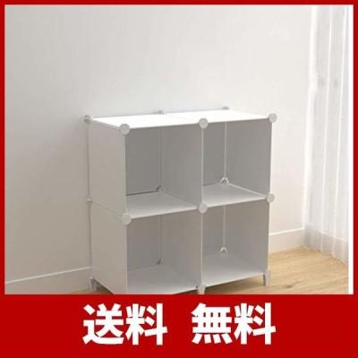 SIMPDIY 本棚 大容量 整理棚 ワイヤー収納ラック 組み立て式 衣類収納ボックス 便利な ワードローブ - 白(4ボックス)