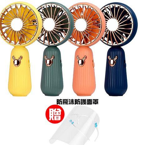 可愛麋鹿鑰匙扣USB迷你手持風扇(四色可選) (168搶購)藍色