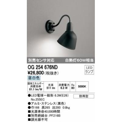 オーデリック(ODELIC) [OG254676ND] LEDポーチライト