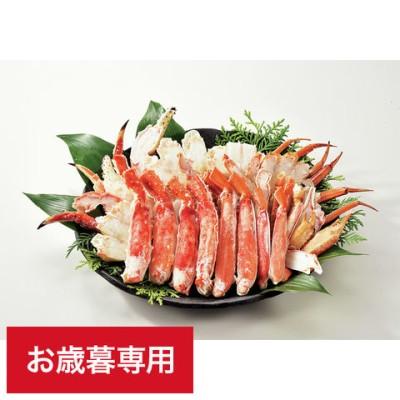 お歳暮 ギフト 旨蟹合戦 カネサン佐藤水産 送料無料 メーカー直送 / LTDU