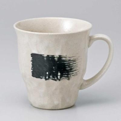 マグカップ 筆刷毛 シンプル/ 銘陶の里 マグ 白 /コーヒー ホットミルク ココア 贈り物 プレゼント