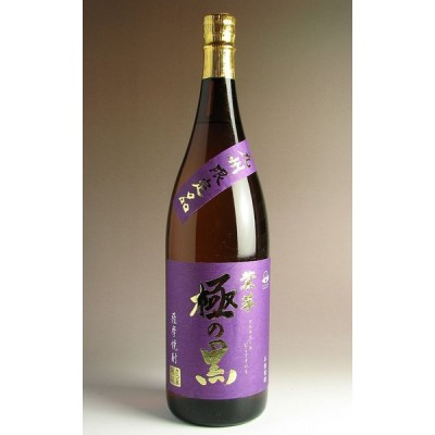 父の日 お酒 プレゼント ギフト 芋焼酎 極の黒 紫芋 25度 1800ml さつま無双 きわみのくろ むらさきいも