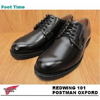REDWING 101 POSTMAN OXFORD  【レッドウイング オックスフォード】 BLACK 101