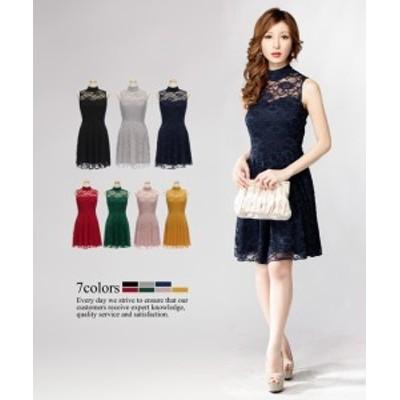 【新色追加】【S~2XLサイズ】ハイネック×シアーデコルテ 総レース フレア ワンピース ドレス[パーティードレス キャバ 大きいサイズ ミ