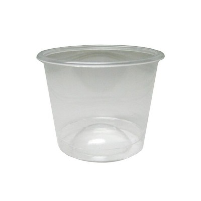 プラカップ ポリマーボトムカップ試飲用51ml(透明) 3000個