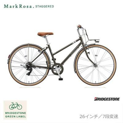 MARKROSA 7S(MRK67T)マークローザ  26/7段変速 ブリヂストン買物・通学自転車  送料プランA 23区送料2700円(注文後修正)