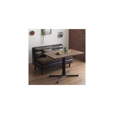ダイニングテーブルセット 2人用 椅子 ソファー 一人暮らし コンパクト 小さめ ベンチ レザー 2点 (机+2Px1脚) バックレストソファ 幅100 西海岸 レトロ 低め
