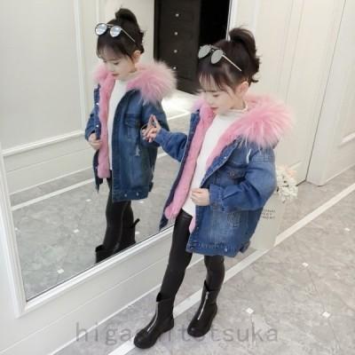 韓国子供服デニムコート裹ボア女の子キッズデニムアウター子供用トップス冬服ジャケット女の子子ども防寒コートジャケット秋女の子