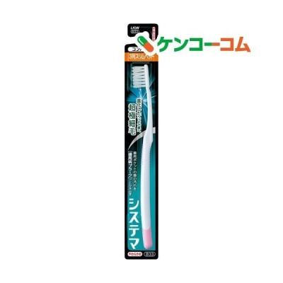 システマ ハブラシ コンパクト 3列スリム やわらかめ ( 1本入 )/ システマ