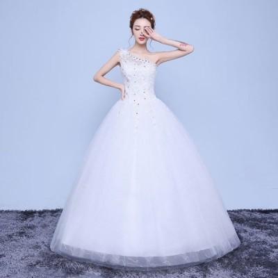 ウェディングドレス Aライン 披露宴 ホワイト 結婚式 オフショルター 二次会 刺繍入り 白 姫系 ウェディング パール付き ロングドレス 着痩せ ドレス