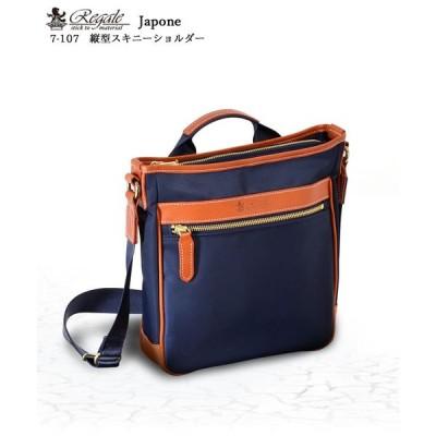 選べるノベルティ5種 クーポンあり あす楽 エンドー鞄 REGALE JAPONE Regale Japone 縦型スキニーショルダー メンズバッグ 7-107 ジャポネ 鍵付ファスナー タ…