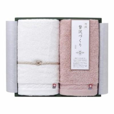 綿菱ギフト ピンク(A) (WB-5005P) 単品