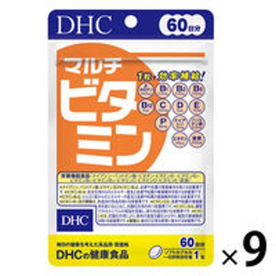 DHCDHC マルチビタミン 60日分 ×9袋セット 【栄養機能食品】 ディーエイチシーサプリメント