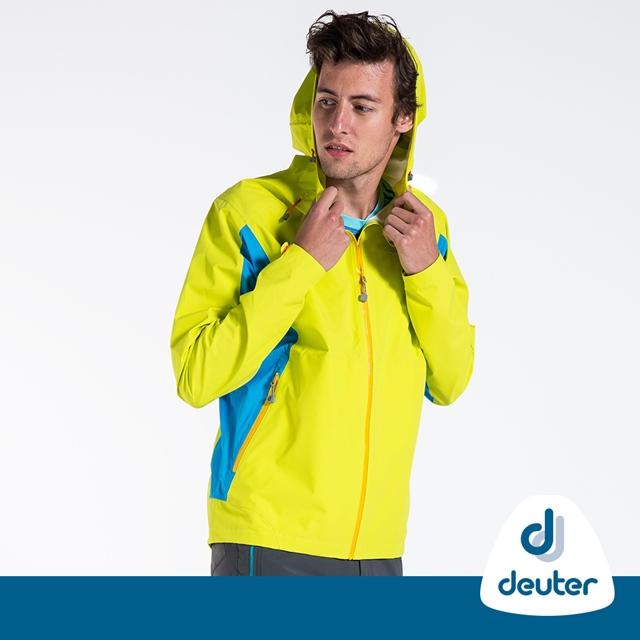 【德國Deuter】男款防水透氣外套(DE-G1701M 黃/藍/輕量/透氣/修身)