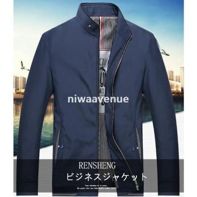 ビジネスジャケット はおり ブルゾン メンズ アウター スプリングコート きれいめ シンプル 紳士服 春秋服 40代50代60代