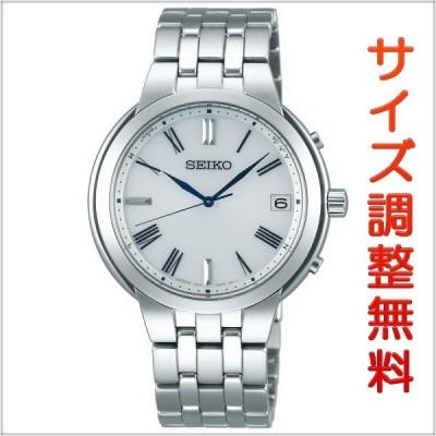 セイコー セレクション SEIKO SELECTION 電波 ソーラー 電波時計 腕時計 ペアモデル メンズ SBTM263 正規品