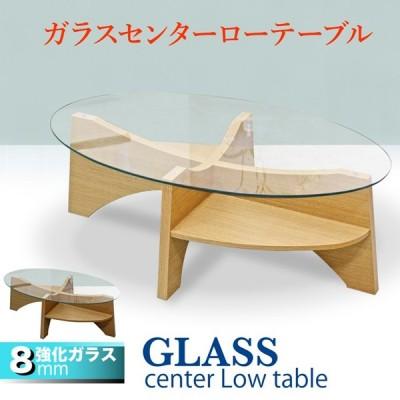 テーブル ガラス LE-454 センターテーブル 強化ガラステーブル 快適家具27