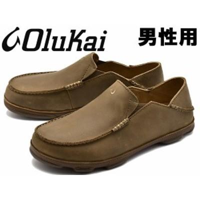 オルカイ モロア 男性用 OLUKAI MOLOA 10128 メンズ スリッポン スニーカー(01-13964080)